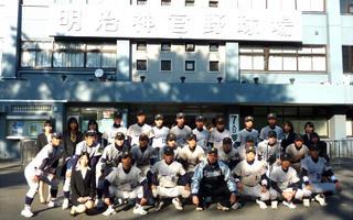 一橋大2011.11