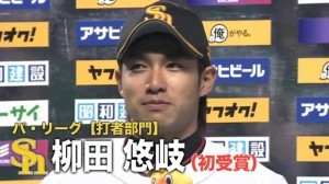 �A20140606柳田悠岐選手(105期)パ・リーグ打者部門で5月の月間MVP.jpg