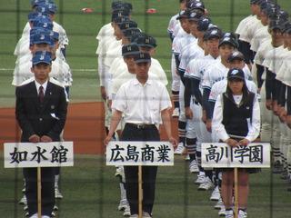 20190601中国大会3