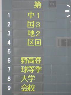 20190601中国大会1