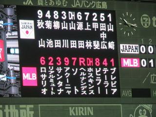 20181113日米6