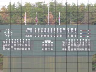 浜田20111028�I