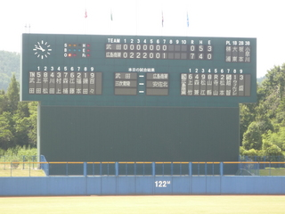 武田20120915�J