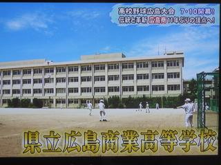 20150705恋スポ3