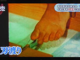 20150705恋スポ14