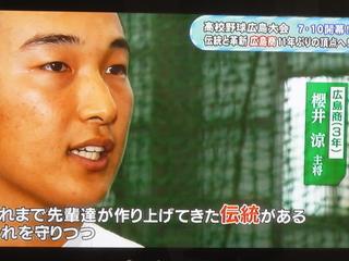 20150705恋スポ18