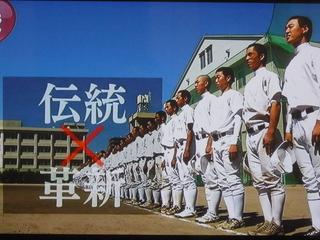 20150705恋スポ22