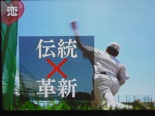 20150705恋スポ20