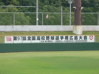 20150712竹原1