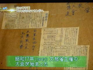 20150723幻の甲子園22