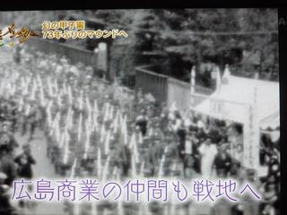 20150723幻の甲子園43