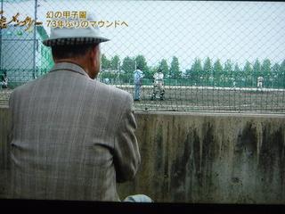 20150723幻の甲子園34