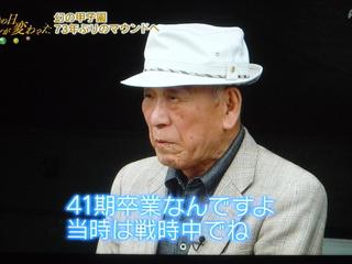 20150723幻の甲子園30
