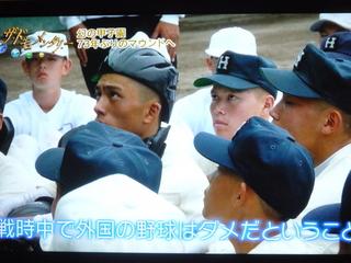 20150723幻の甲子園32