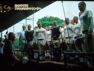 20150723幻の甲子園33