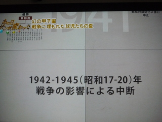 20150723���̍b�q��2