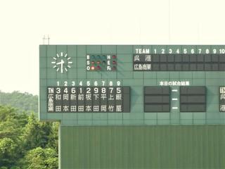 20170618呉港OB�A