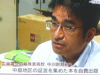 20170806吉川�B