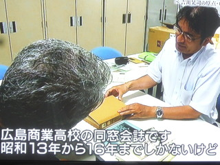 20170806吉川�C