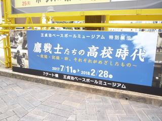 201709福岡�A