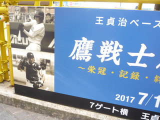 201709福岡�B