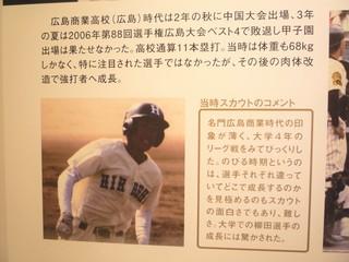 201709福岡�F