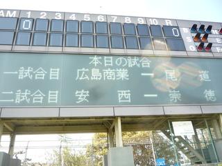 20190420尾道1