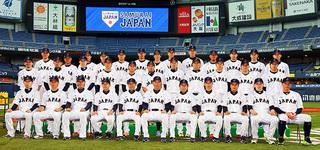 201411日米野球�A