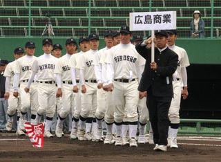 第117回中国大会行進20111028
