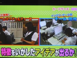 20150712ぐるぐるスクール広島テレビ6