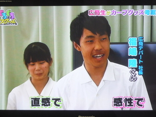 20150712ぐるぐるスクール広島テレビ8