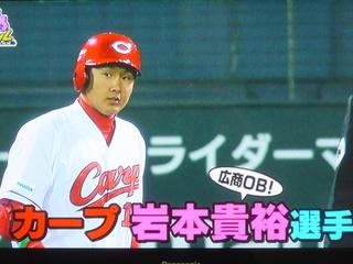 20150712ぐるぐるスクール広島テレビ11