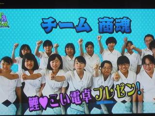 20150712ぐるぐるスクール広島テレビ15