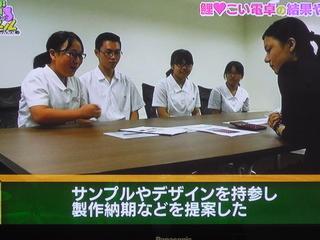 20150712ぐるぐるスクール広島テレビ17