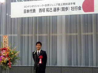 109期西塔拓巳選手ロンドンオリンピック3