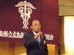 近況報告 広商野球クラブ 高崎京浜支部長